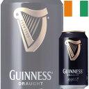 キリンドラフトギネス330ml缶x24本ケース販売(海外ビール)(アイルランド)