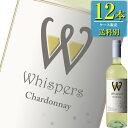 イディル ワイン ウィスパーズ シャルドネ (白) 750ml瓶 x 12本ケース販売 (オーストラリア) (白ワイン) (MI)