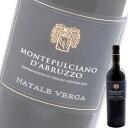 (単品) ナターレ ヴェルガ モンテプルチアーノ ダブルッツォ (赤) 750ml瓶 (イタリア) (赤ワイン) (ミディアム) (MI) (金賞受賞)
