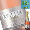 アサヒ サントネージュ「ブリリア ロゼ ハーフ」360ml瓶x12本ケース販売【国産スパークリングワイン】【AS】