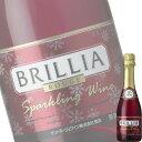 【単品】アサヒ サントネージュ「ブリリア 赤 ハーフ」360ml瓶【国産スパークリングワイン】【AS】