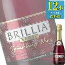 アサヒ サントネージュ「ブリリア 赤 ハーフ」360ml瓶x12本ケース販売【国産スパークリングワイン】【AS】