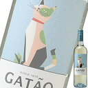 (単品) ヴィニョス ボルゲス ガタオ ヴィーニョ・ヴェルデ (白) 750ml瓶 (ポルトガル) (やや辛口) (微発泡) (スパークリングワイン) (猫)