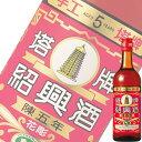 【単品】宝酒造「塔牌 陳五年」花彫酒 600ml瓶【紹興酒】【中国酒】