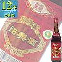 日和商事 雙喜 (そうき) 花彫酒 600ml瓶 x 12本ケース販売 (紹興酒) (中国酒)