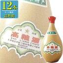 日和商事 天津 高粮酒 壺 500ml x 12本ケース販売 (白酒) (中国酒)