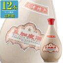 日和商事 天津 五加皮酒 500ml瓶 x 12本ケース販売 (中国酒) (滋養薬味酒)