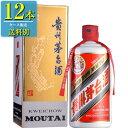 日和商事「貴州茅台酒」500ml瓶x12本ケース販売【白酒