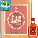 日和商事 中国勁酒 125ml瓶 x 24本ケース販売 (中国酒) (ハーブリキュール)