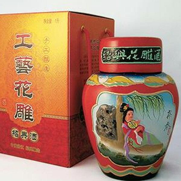 【単品】日和商事彩壜浮彫酒 (短首) 1L【紹興酒】【中国酒】