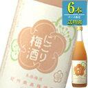 大関 にごり梅酒 720ml瓶 x 6本ケース販売 (リキュール) (梅酒)