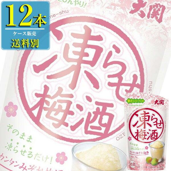 大関 「凍らせ梅酒」150mlパウチx12本ケー...の商品画像