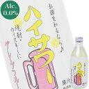 【単品】博水社 ハイサワーグレープフルーツ 360ml瓶