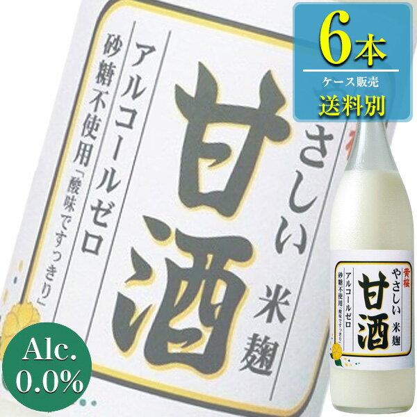 黄桜 やさしい米麹 甘酒 950ml瓶 x6本ケース販売 (清酒) (日本酒) (京都)