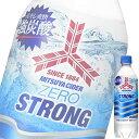 ショッピングアサヒ アサヒ 三ツ矢サイダー ゼロ ストロング 500mlペット x 24本ケース販売 (炭酸飲料)