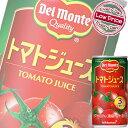 ショッピング野菜ジュース デルモンテ トマトジュース 190g缶 x 30本ケース販売 (野菜ジュース)