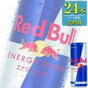 キリン「レッドブル」250ml缶x24本ケース販売【炭酸飲料】【エナジードリンク】【REDBULL Energy drink】【RedBull】