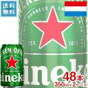 (2ケース販売)キリンハイネケン(Heineken)350ml缶x48本ケース販売(海外ビール)(オランダ)