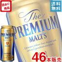 (訳あり46本販売) サントリー ザ プレミアム モルツ 500ml缶 x 46本ケース販売 (プレミアムビール) (プレモル)