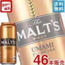(訳あり46本販売) サントリー ザ モルツ (生ビール) 500ml缶 x 46本ケース販売