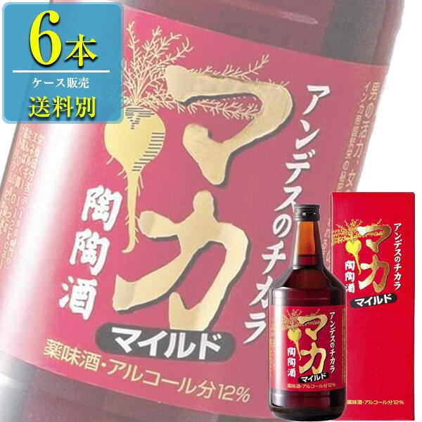 陶陶酒「マカ マイルド陶陶酒 甘口」720ml瓶x6本ケース販売【高栄養価】【滋養薬味酒】