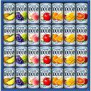 【送料無料】カゴメ フルーツジュースギフト(FB-30N)160g缶×28本(アップル×4本、オレンジ×4本、グレープ×4本、パイン×4本、ピーチB×4本、マンゴーB×4本、ブラッドオレンジB×4本) 果汁100% ギフトセット※北海道800円・東北400円の別途送料加算 [39ショップ]