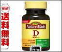 【送料無料】大塚製薬 ネイチャーメイド ビタミンD(400I.U.) 60粒×3個入 ※北海道・沖縄・離島は別途送料が必要。