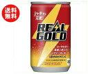 【送料無料】【2ケースセット】コカコーラ リアルゴールド 160ml缶×30本入×(2ケース) ※北海道・沖縄・離島は別途送料が必要。