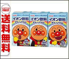 【送料無料】【2ケースセット】明治 それいけ!アンパンマンのイオン飲料 ナトリウム 125ml紙パック×36(3P×12)本入×(2ケース) ※北海道・沖縄・離島は別途送料が必要。