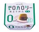 送料無料 遠藤製餡 ゼロカロリー 水ようかん 抹茶 90g×24個入 北海道・沖縄・離島は別途送料が必要。