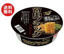 【送料無料】寿がきや 全国麺めぐり 富山ブラックラー