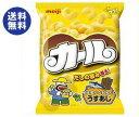 【送料無料】明治 カール うすあじ 68g×10袋入 ※北海...