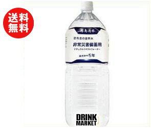霧島湧水 志布志の自然水 非常災害備蓄用 2Lペットボトル×6本入×2ケース