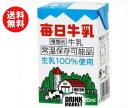 送料無料 毎日牛乳 125ml紙パック×24本入 ※北海道・沖縄・離島は別途送料が必要。