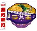 【送料無料】日清食品 日清 ラ王 魚介豚骨醤油 120g×12個入 ※北海道・沖縄・離島は別途送料が必要。