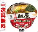 【送料無料】日清食品 日清麺屋 香味しょうゆ 73g×12個入 ※北海道・沖縄・離島は別途送料が必要。