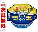 【送料無料】日清食品 日清 ラ王 淡麗鶏だし塩 105g×12個入 ※北海道・沖縄・離島は別途送料が必要。