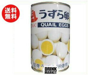 【送料無料】天狗缶詰 うずら卵 水煮 国産 JA...の商品画像