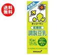【送料無料】【2ケースセット】キッコーマン 低糖質 調製豆乳 200ml紙パック×18本入×(2ケース) ※北海道・沖縄・離島は別途送料が必要。