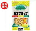 【送料無料】東洋ナッツ食品 トン NUTRY LAND バナナチップ 170g×6袋入 ※北海道・沖縄・離島は別途送料が必要。