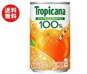ショッピングORANGE 送料無料 キリン トロピカーナ 100% オレンジ 160g缶×30本入 ※北海道・沖縄・離島は別途送料が必要。