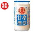 【送料無料】【2ケースセット】大関 冷涼甘酒 180g瓶×30本入×(2ケース) ※北海道・沖縄・離島は別途送料が必要。
