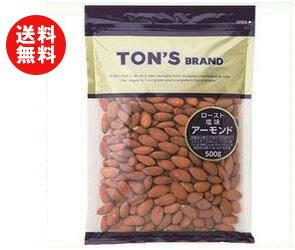 【送料無料】【2ケースセット】東洋ナッツ食品 トン アーモンド 500g×10袋入×(2ケース) ※北海道・沖縄・離島は別途送料が必要。
