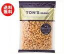 【送料無料】【2ケースセット】東洋ナッツ食品 トン カシューナッツ 500g×10袋入×(2ケース) ※北海道・沖縄・離島は別途送料が必要。
