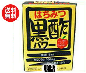 【送料無料】日本ルナ はちみつ黒酢パワー 200ml紙パック×16本入 ※北海道・沖縄・離島は別途送料が必要。