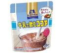 【送料無料】【2ケースセット】森永製菓 牛乳で飲むココア 200g袋×24(12×2)袋入×(2ケース) ※北海道・沖縄・離島は別途送料が必要。