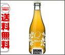 【送料無料】シーエフシージャパン Qドリンク Qコーラ 266ml瓶×24本入 ※北海道・沖縄・離島は別途送料が必要。
