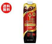 【送料無料】KEY COFFEE(キーコーヒー) リキッドコーヒー無糖 1L紙パック×6本入 ※北海道・沖縄・離島は別途送料が必要。