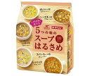 ショッピングスープ 送料無料 ダイショー バラエティ広がる5つの味のスープはるさめ 164.8g(10食入り)×10袋入 北海道・沖縄・離島は別途送料が必要。