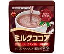 送料無料 ブルボン ミルクココア 240g袋×12袋入 ※北海道・沖縄・離島は別途送料が必要。